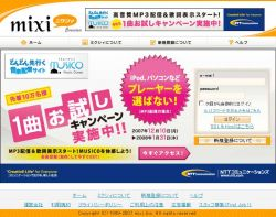 MIXI Website