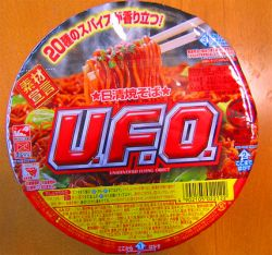 UFO Yakisoba
