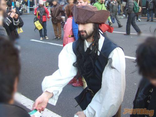 Americans cosplaying in Akihabara