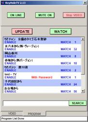 KeyholeTV: Starting Screen