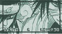 I am Izumo / Kotetsu