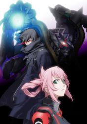 BLASSREITER, New Anime from GONZO
