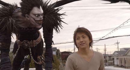 Death Note Movie Theater
