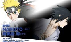 Naruto Shippuden Kizuna Trailer
