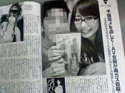 Asao Miyuki with celebrity comedian