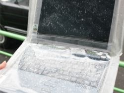 Waterproof your laptop by Thanko