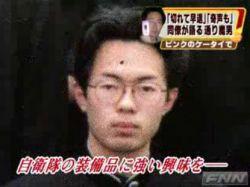Tomohiro Kato: Akihabara Killer (Fuji TV)
