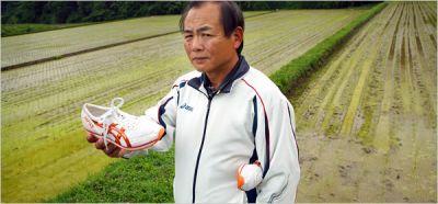 Ko Sasaki for The New York Times