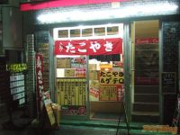 Cool-dere Q: Liquid nitrogen Takoyaki