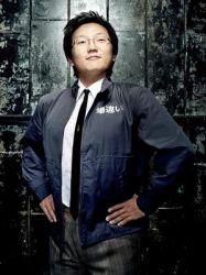 Masi Oka from Heroes