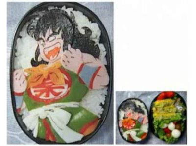 Dragon Ball Bento: Yamcha