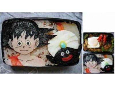 Dragon Ball Bento: Goku & Mr. Popo