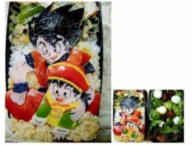 Dragon Ball Bento: Goku & Gohan
