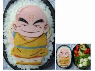 Dragon Ball Bento: Krillin