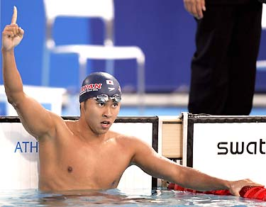 Swimmer Kosuke Kitajima Olympics 2008