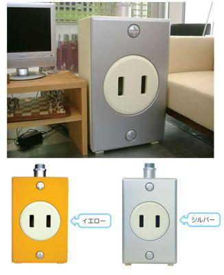 Outlet socket  closet