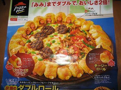 Pizza Hut: Pigs in a blanket crust