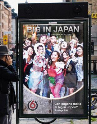 Big in Japan billboard