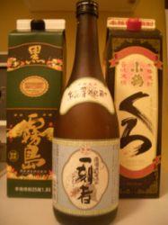 Shochu drinks in Japan