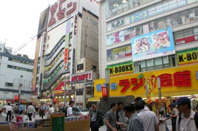K-Books in Akihabara