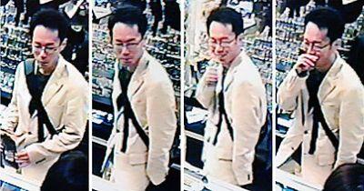 Akihabara Suspect Tomohiro Kato
