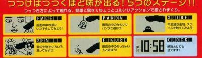 Tuttuki Box by Bandai Japan