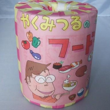 Manga Toilet Paper