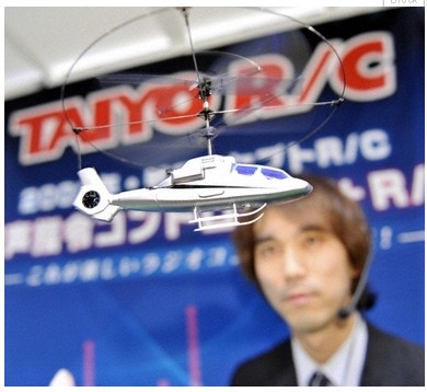 Taiyo Corp toy helicopter